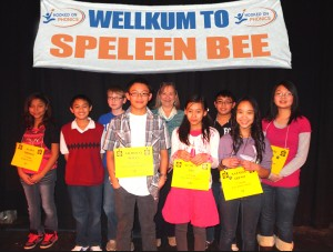 spelling bee 2