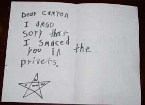 i_3678_kids-letters-008